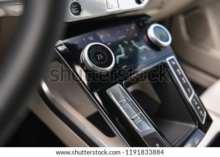 Modern Looking Climate Control Unit New Stock Photo (Edit