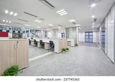modern office room interior
