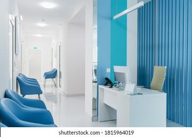Modern reception in hospital. Interior concept