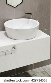 Modern round sink in the bathroom