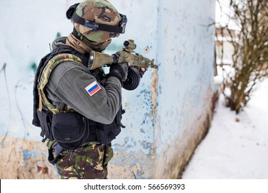 Modern Russian spetsnaz counter-terrorist forces in Dagestan, special troops soldier.