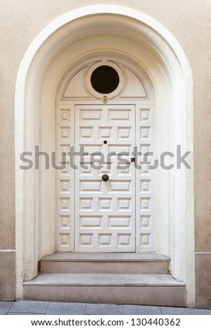 Modern Single Wooden Door Painted White Stock Photo (Edit Now ...