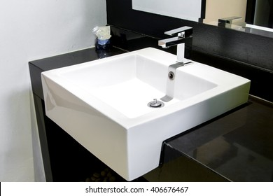 Modern square sink in the bathroom