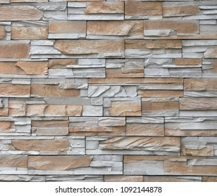 modern stone brick wall background texture surface