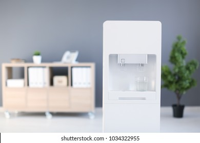 Modern water cooler in office