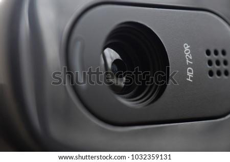 Web camera bodys
