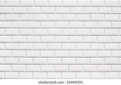 MODERN WHITE TILING