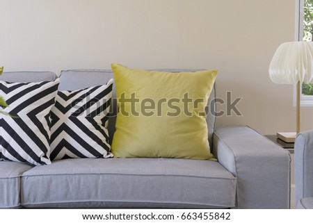 Modern Yellow Cushion On Grey Sofa Stock Photo Edit Now 663455842