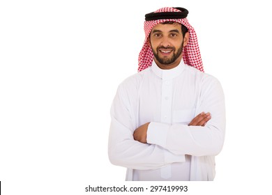 modern young arabian man with arms crossed