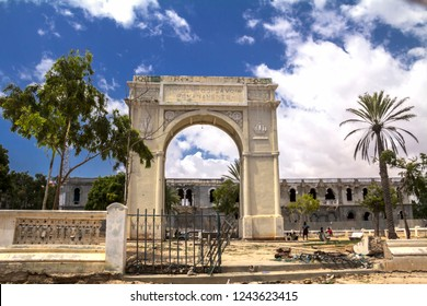 MOGADISHU, SOMALIA-Oct, 2014 : View of Mogadishu city, Mogadishu is the Capital city of Somalia