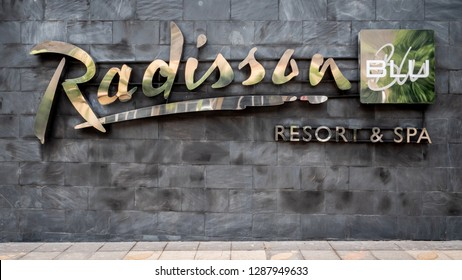 MOGAN, CANARY ISLANDS - 6 NOVEMBER 2018: The branding and logo to the luxury hotel chain Radisson outside its resort in Mogan, Gran Canaria.