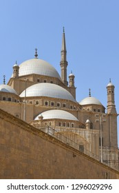The Mohamed Ali Mosque, or the Alabaster Mosque - Cairo, Egypt