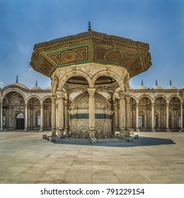 Mohamed Ali Mosque Fountain