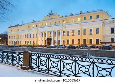 The Moika Palace or Yusupov Palace, literally the Palace of the Yusupovs on the Moika in the winter night. Saint Petersburg. Russia