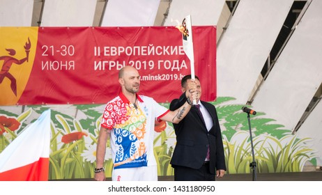 Molodechno, Belarus 06/15/2019 Symbolic flame relay symbolic flame of 2nd European Games 2019
