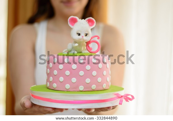 Awe Inspiring Mom Carries Birthday Cake Her Daughter Stock Photo Edit Now Personalised Birthday Cards Paralily Jamesorg