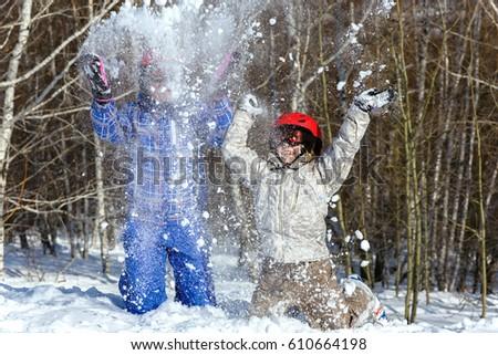92b16b046250 Mom Daughter Ski Equipment Play Snow Stock Photo (Edit Now ...