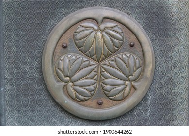 """Mon (紋) are Japanese emblems used to decorate and identify an individual, a family. The Tokugawa's clan crest, known in Japanese as a mon, the """"triple hollyhock"""",has been a readily recognized icon. - Shutterstock ID 1900644262"""