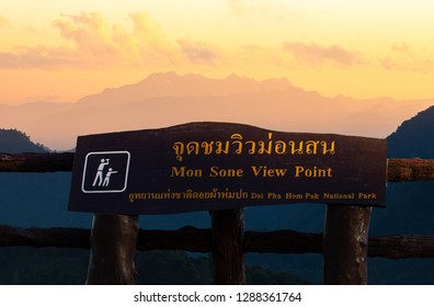 Mon sone view point and blue sky at Doi Pha Hom Pok National park in Chiangmai,North Thailand.