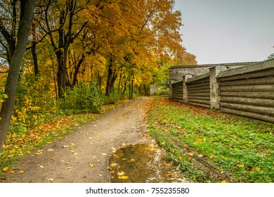 Monastery fence in autumn