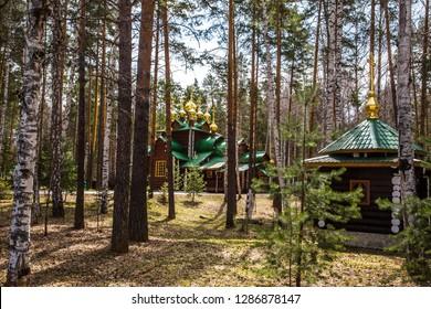 Monastery Holy Royal Martyrs tract Ganina Yama Ekaterinburg Russia
