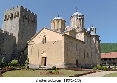 Monastery Manasija from 15th century, Serbia