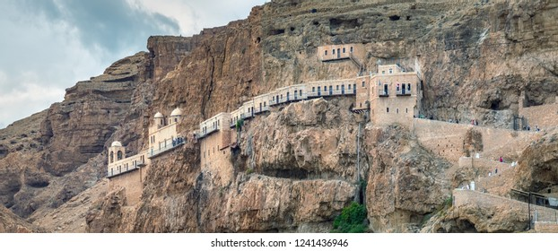 Monastery of the Temptation. Greek Orthodox monastery located on the cliffs near Jericho, Place of temptation of Christ. Palestine