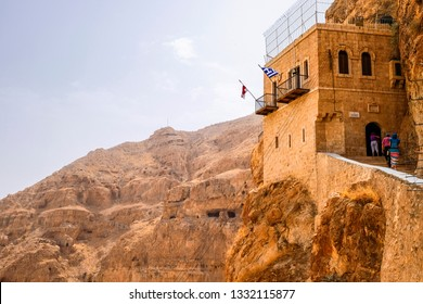 Monastery of the Temptation. Greek Orthodox monastery located on the cliffs near Jericho, Place of temptation of Christ. Palestine. 10-09-2015