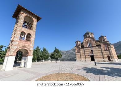 Hercegovačka Gračanica monastery in Trebinje, Bosnia and Herzegovina