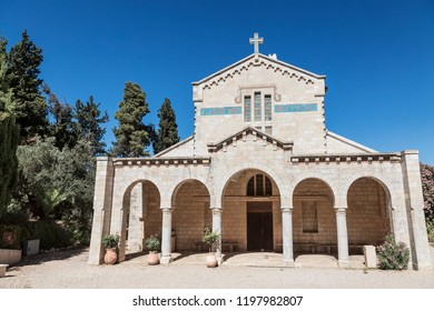 The monastery of virgin Mary and the Ark of the Covenant, Abu Ghosh, Israel