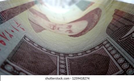 Money of Iran. Iranian bill. Iranian rials bank note