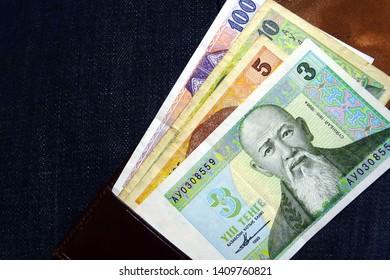 Money of Kazakhstan - bunch of tenge, cash of Kazakhstan