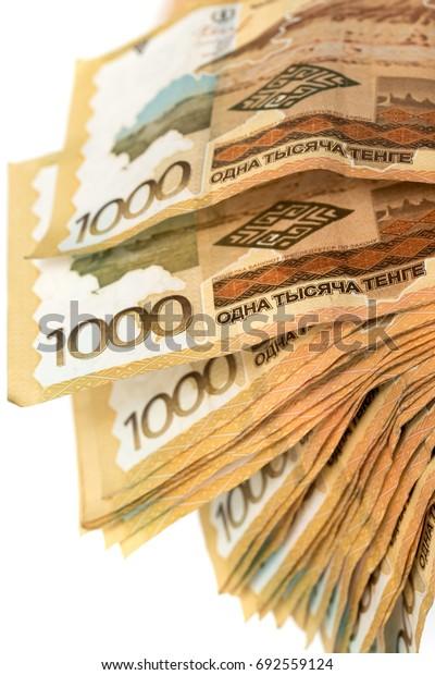 Money of Kazakhstan tenge