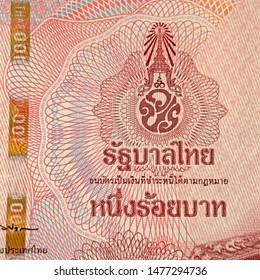 Money of Thailand. Rich  One Hundred baht. 100 baht