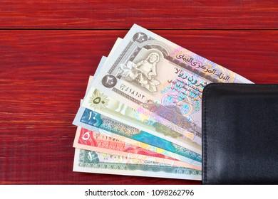 Money from Yemen in the black wallet