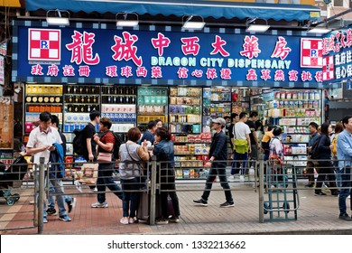 Mong Kok, Hong Kong -  02 March, 2019 :  Street view in Mong Kok district. This district is mainly an area of mixed residential and retail.