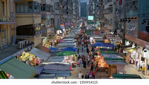 Mong Kok, Hong Kong 21 March 2019: Hong Kong street market