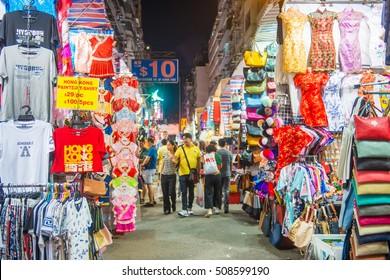 Mong Kok, Hong Kong - September 24, 2016 : Ladie's market - Popular Market in Hong Kong, Landmark
