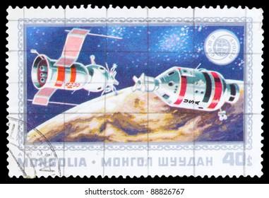 MONGOLIA - CIRCA 1975: An airmail stamp printed in Mongolia shows a space ship, series, circa 1975.