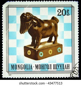 MONGOLIA - CIRCA 1978: A stamp printed in Mongolia shows the bers in Mongolian Shatar - variety of chess, circa 1978.