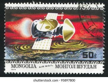 MONGOLIA - CIRCA 1979: stamp printed by Mongolia, shows  space satellite, circa 1979