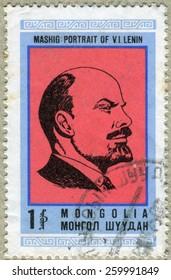 MONGOLIA - CIRCA 1980: stamp printed by Mongolia, shows V. Lenin, circa 1980