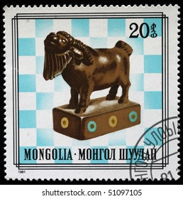 MONGOLIA - CIRCA 1981: A stamp printed in Mongolia from the series devoted Small Mongolian chess - Sha'Tar shows figure of Bers - Queen, circa 1981