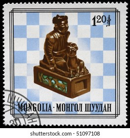 MONGOLIA - CIRCA 1981: A stamp printed in Mongolia from the series devoted Small Mongolian chess - Sha'Tar shows figure of Noyon - King, circa 1981