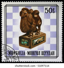 MONGOLIA - CIRCA 1981: A stamp printed in Mongolia from the series devoted Small Mongolian chess - Sha'Tar shows figure of Teme translated camel - - Elephant, circa 1981