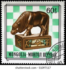 MONGOLIA - CIRCA 1981: A stamp printed in Mongolia from the series devoted Small Mongolian chess - Sha'Tar shows figure of Mor - Horse, circa 1981