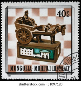 MONGOLIA - CIRCA 1981: A stamp printed in Mongolia from the series devoted Small Mongolian chess - Sha'Tar shows figure of Tereg translated wagon, wagon - Rook, circa 1981