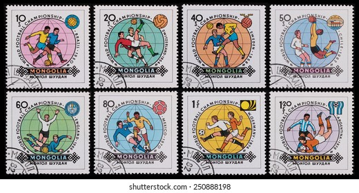 Mongolia - circa 1982: A postage stamp printed in the Mongolian shows image of Football World Championship, series Football, circa 1982.