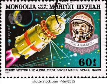 MONGOLIA - CIRCA 1982: postage stamp celebrate first man in space, circa 1982