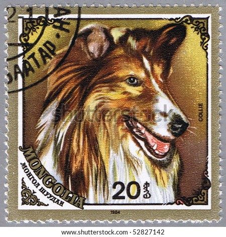 MONGOLIA CIRCA 1984 Stamp Printed Mongolia Stock Photo Edit Now